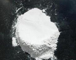 25㎏包装氢氧化钙